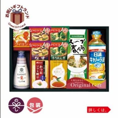 キッコーマン & アマノフーズ食品アソート BR-40