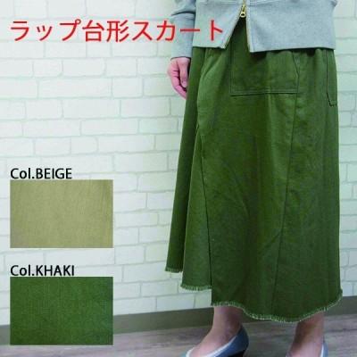 50560C カツラギ素材ラップ台形巻きスカートタイプアシメ カーキ ベージュ