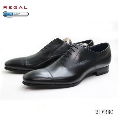 REGAL リーガル メンズ ビジネスシューズ ストレートチップ EE 21VRBC