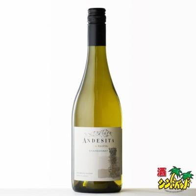 送料別 アンデシータ 白 シャルドネ 750ml Andesita Chardonnay 14%