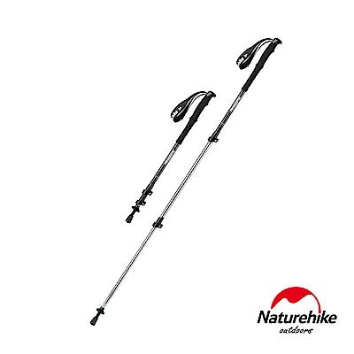 Naturehike 長手把6061鋁合金三節外鎖登山杖 附杖尖保護套 黑色-急