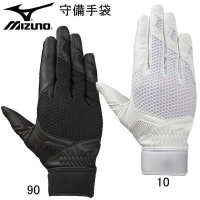 グローバルエリート 守備手袋 右手用【MIZUNO】ミズノ 野球 守備用手袋18FW(1EJED221)