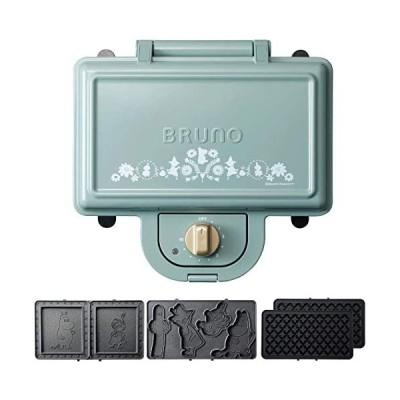 BRUNO-ホットサンドメーカー-ワッフルプレート-2種プレートセット-ムーミン