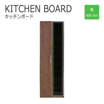 LEGGERO レジェロ キッチンボード 左開き 60折戸 L 自宅がモダンなバーカウンターに、高級感溢れるキッチン収納シリーズ