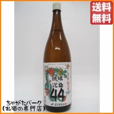 石川酒造場 玉友 琉球泡盛 甕仕込み 粗ろ過 44度 1800ml 送料無料 ちゃがたパーク