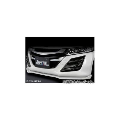 シルクブレイズ LynxWorks フロントスポイラー タイプS 未塗装 LYNX-S660-FS ホンダ S660 DBA-JW5 グレード:α/β 2015年04月〜