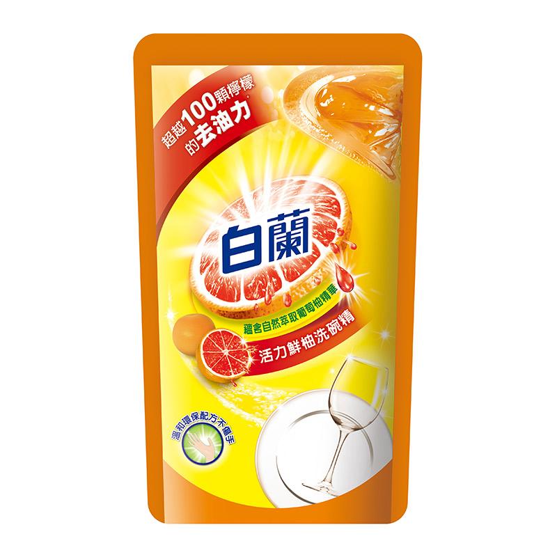 白蘭新動力配方洗碗精鮮柚補充