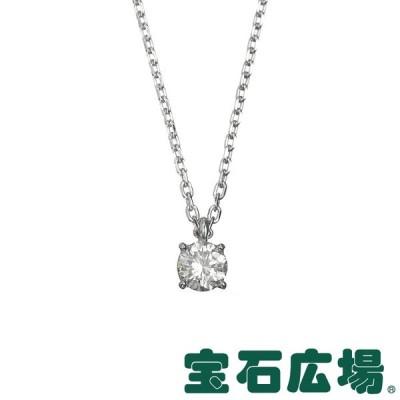 宝石広場オリジナル ダイヤ ペンダントネックレス D 0.447ct 新品 ジュエリー