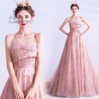 スパンコール お呼ばれ パーティー イブニングドレス キレイめ キラキラ ベアトップ 高級感 ロングドレス 二次会 ビスチェドレス ピンク