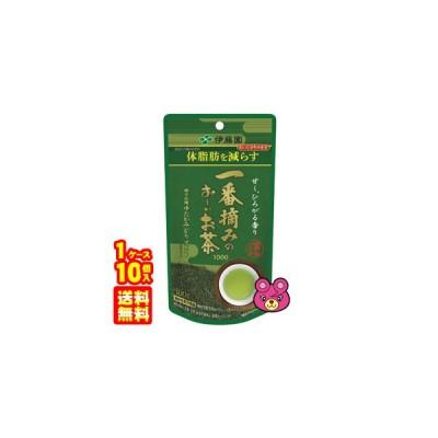伊藤園 一番摘みのお〜いお茶 1000 100g×10個入 おーいお茶 /食品