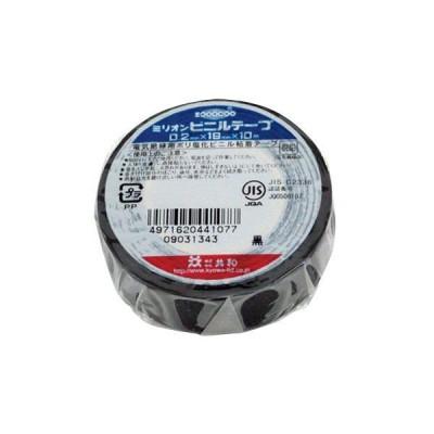 共和 ミリオン 電気絶縁用ビニルテープ 黒 19mm×10m巻 HF-117-A