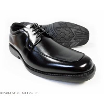 ARUKOKA(アルコーカ)Uチップ ビジネスシューズ 黒 ワイズ(足幅)幅広4E(EEEE)27.5cm、28cm(28.0cm)、29cm(29.0cm) 【大きいサイ