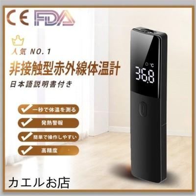 製 体温計 非 接触 日本 【2021年最新】日本製の体温計人気おすすめランキング15選【オムロンも】|セレクト