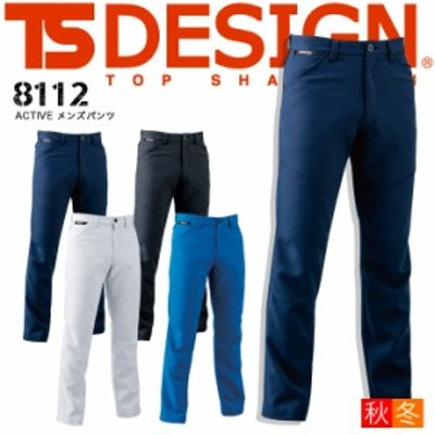 TS-DESIGN 藤和 ACTIVE メンズパンツ 8112 男性用 ズボン ストレッチ 日本製素材 制電 帯電防止 作業服 作業着811シリーズ