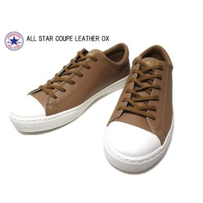 コンバース CONVERSE オールスター クップ レザー OX チェスナット スニーカー メンズ 靴