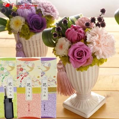 お線香とお供えプリザーブドフラワー   花ごろも(パープル)と お線香 花づつみ 進物 3種入 ライター付