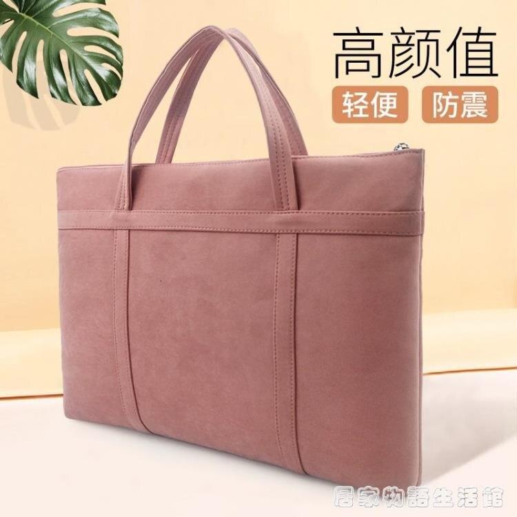 會議公文包女職業韓版粉色文件袋時尚辦公商務手提資料袋定制logo