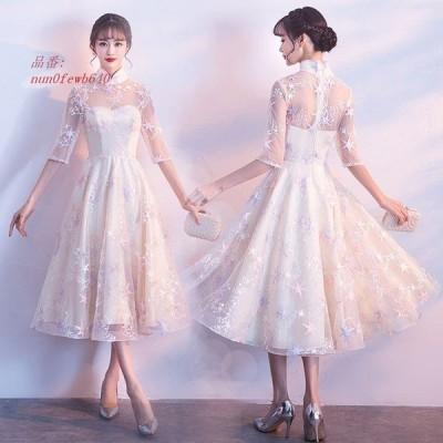 ウエディングドレス パーティードレス 長袖 結婚式 ロングドレス 韓国風 きれい Vライン フォーマルドレス 花嫁 演奏会 二次会 ワンピース お呼ばれ