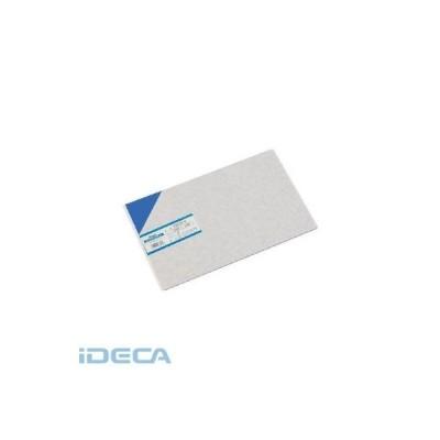 DN07334 エンビ板 青 3×200×300mm ポイント10倍