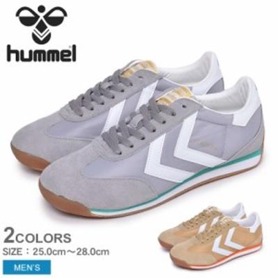 ヒュンメル スニーカー メンズ スタディオン 靴 シューズ グレー ベージュ ローカット HUMMEL STADION HM208053