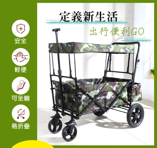 概念家居-美式大輪摺疊推車 購物車 寵物推車 折疊車  快速折疊 推拉車 lv169r lv169m