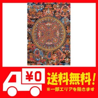 1000ピース ジグソーパズル 釈迦牟尼仏陀曼荼羅 マイクロピース(26×38cm)