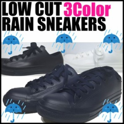 レインシューズ スニーカー レディース 雨靴 レインスニーカー ローカット おしゃれ レインブーツ ラバー 雨靴 女性