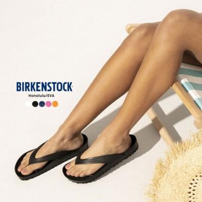 ビルケンシュトック BIRKENSTOCK Honolulu EVA ホノルル レギュラー  ブランド ウォッシャブル トングサンダル