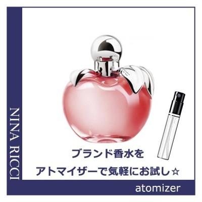 NinaRicci ニナリッチ 香水 ニナ オーデトワレ [1.5ml] * お試し 香水 ミニサイズ アトマイザー