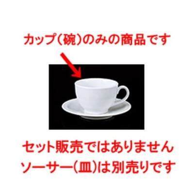 碗皿 洋食器 / siro厚口カフェカップ 寸法:12 x 9.5 x 6.2cm ・ 250cc