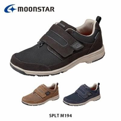 送料無料 ムーンスターメンズ SPLT M194 靴 シューズ スニーカー 4E ワイド設計 抗菌防臭 サラリーナ 防水設計 軽量設計 MOONSTAR SPLTM1