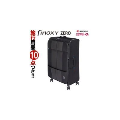 スーツケース Lサイズ ソフトキャリーケース 拡張 キャリーバッグ TSA FINOXY-ZERO(フォクシーゼロ) フロントポケット 超軽量 大型 FNZR-72(sa1a229)「C」