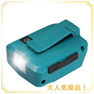TASHIN 最新版 マキタアダプタ 互換品 USB ADP05 LED ライト付き マキタ14.4V /18V バッテリー 対応 本体のみ 災害 応急