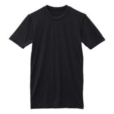 SHIROHATO(シロハト)【メール便(10)】 -4℃肌 涼しい 半袖 Tシャツ インナー 接触冷感 涼しさ持続 UPF50+ 紫外線99.6%カット レディース メンズ