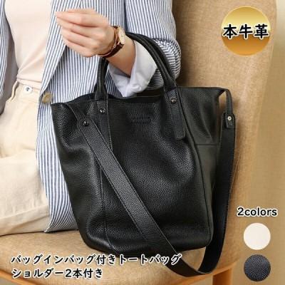 トートバッグ レディース 本革 レザー ポーチ バッグインバッグ おしゃれ 大人 かわいい シンプル 上質 上品 キューブ型 柔らかい 斜め掛け tkk-bag-150-7490