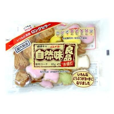 自然味良品 動物ヨーチ85gX12袋 志村菓生堂 どうぶつヨーチビスケット