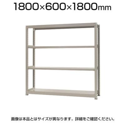 本体 スチールラック 中量 300kg-単体 4段/幅1800×奥行600×高さ1800mm/KT-KRM-186018-S4