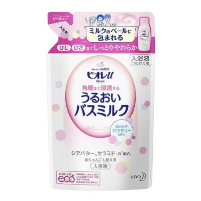 花王 ビオレu 角層まで浸透する うるおいバスミルク ほのかでパウダリーな香り つめかえ用 480ml
