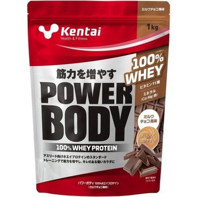 Kentai パワーボディ100%ホエイプロテイン ミルクチョコ風味 1kg