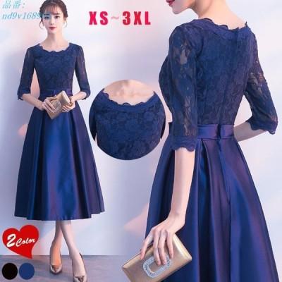 パーティードレス ドレス 結婚式 紺色 ワンピース 袖あり フォーマル ミディアム丈 お呼ばれ 大きいサイズ 上品 レースワンピース パーティドレス