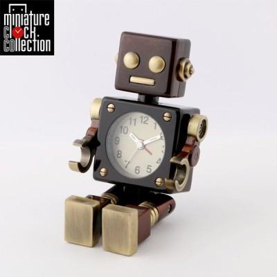 ミニチュアクロックコレクション 時計 ロボット アラーム アンティーク おしゃれ 置時計 MC-AC570-BR