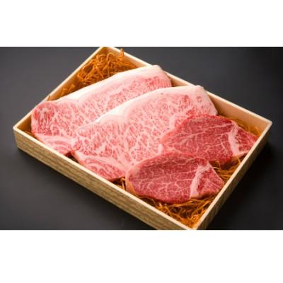 冷蔵発送/豊後牛サーロイン&ヒレステーキ計620g