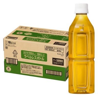 花王【トクホ・特保】花王 ヘルシア緑茶 うまみ贅沢茶 500ml ラベルレス 1箱(24本入)