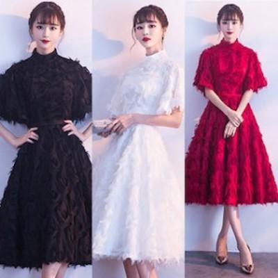 パーティドレス 二次会 結婚式 ドレス お呼ばれ ワンピース 20代 30代 40代 袖あり 大きいサイズ ロングワンピース ハイネック ワンピー