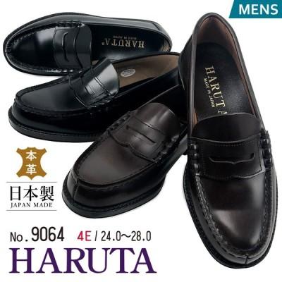 ハルタ HARUTA ローファー 男子学生靴 幅広 ワイド コイン スクール 学校指定靴 日本製 国産 高品質 本革 牛革 防滑 正統派 通学 普段使