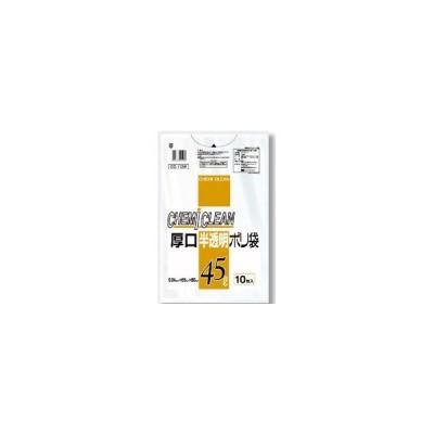 ケミカルジャパン  ゴミ袋 45L 半透明 厚口 ポリ袋 (10枚入)