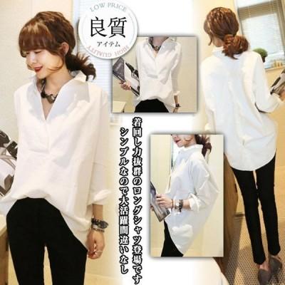プルオーバー シャツ ブラウス ワイシャツ ロング丈 上着 韓国スタイル 長袖  裾にスリット付き シャツ襟 通勤 トップス