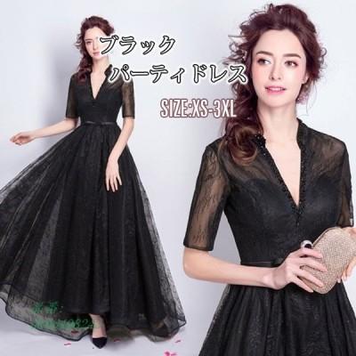 パーティドレス ロングドレス ブラック ワンピース 着痩せ ドレス 結婚式