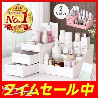 メイクボックス 大容量 コスメボックス 子供 化粧ボックス 引き出し おしゃれ 持ち運び 化粧品収納 ピンク 白 おしゃれ かわいい 収納 雑貨 美容 コスメ