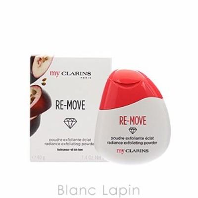 クラランス CLARINS マイクラランスラディアンスエクスフォリエイティングパウダー 40g [346688]